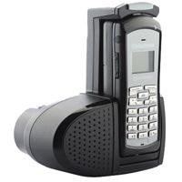 Автомобильный комплект GIK-1700 для Qualcomm GSP1700